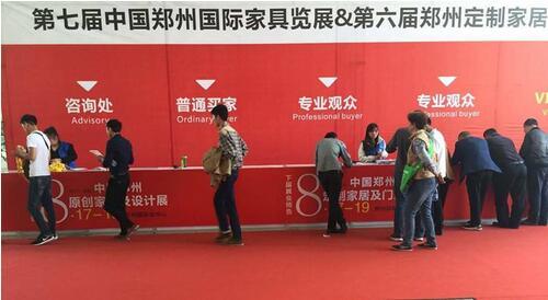 中国建筑标准设计研究院陆兴教授级高级工程师;木材节约发展中心主任